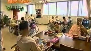 TBS テレビ 「夢の扉」 2006年8月6日放映 アミノ酸とは・・