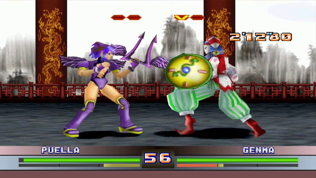 Battle Arena Toshinden 4 Ps1 Time Attack Mode With Puella By