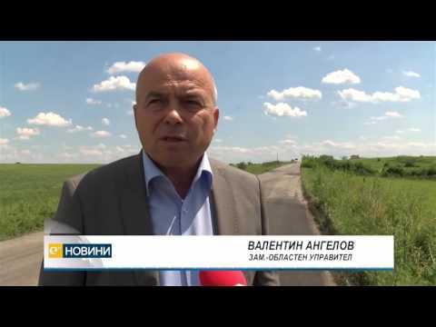 Dnes zavarshiha remontnite deynosti na patya Simeonovgrad