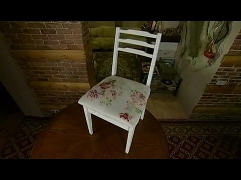 Женский ответ Остапу Бендеру: вторая жизнь сломанного стула