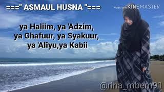 Asmaul Husna (evie tamala)
