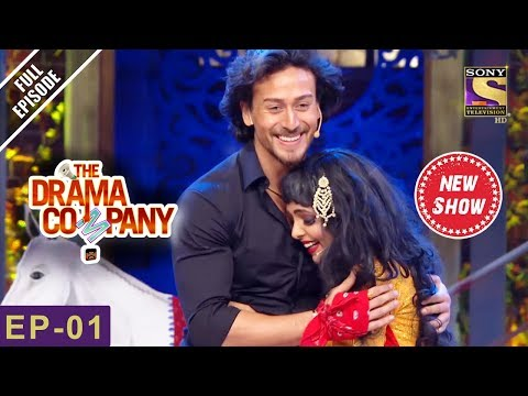 The Drama Company - Episode - 01 - 16th July 2017