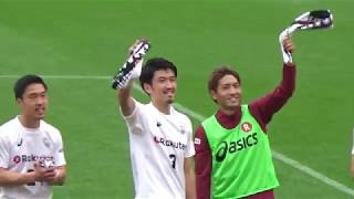 2017 明治安田生命J1リーグ 第11節 2017/05/14 14:03 kick off 県立カ...
