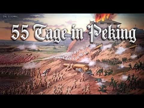 55 Tage in Peking ✠ [Colonial movie song][+ english translation]