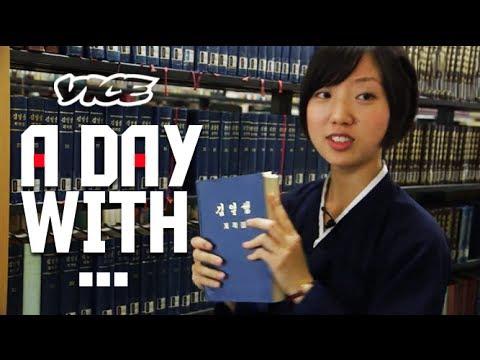 密着24時!朝鮮大学校 - North Korean University