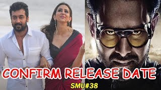 Upcoming New South Hindi Dubbed Movies 2019 | Saaho Movie Confirm Release Date | NGK | SMU38