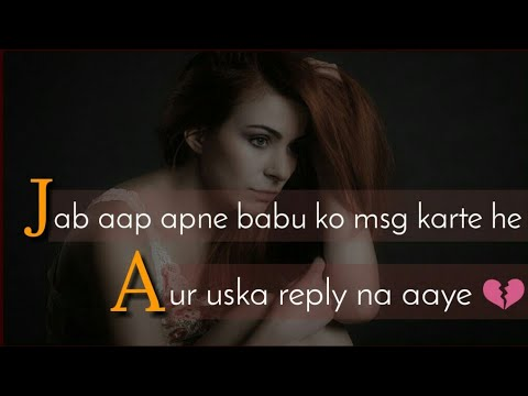 Jab Apka Babu Apko Reply Na Kare 💔  Sad Love Quotes in Hindi 💔  Sad Lines 💔  Soni Piya