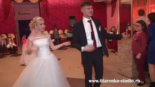 трейлер свадьбы Саши и Кристины 19.01.2018 год