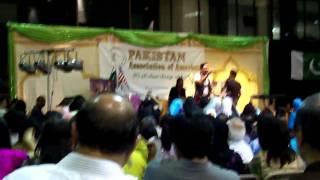 Haroon - Pakistani Singer