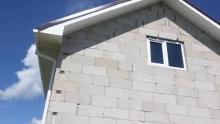 видео Наружная отделка стен дома из газобетонных, газосиликатных блоков