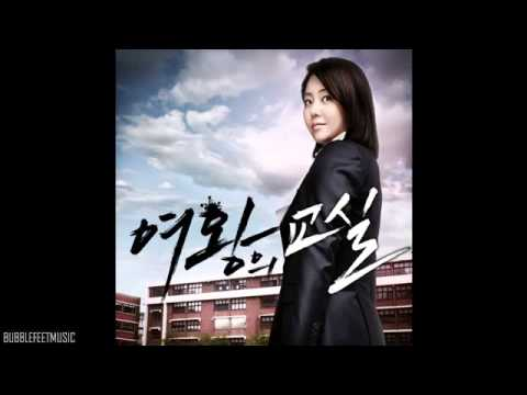 Super Junior Ryeowook - Maybe Tomorrow OST [Full Audio]