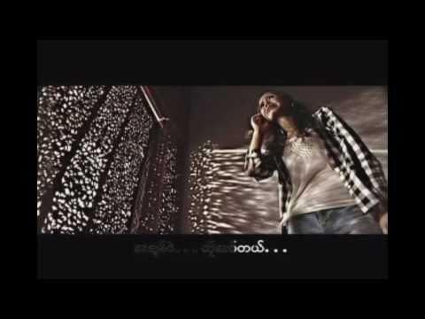 MMC: Chan Chan- Ta Kae So Yin A Chit Pae Lo Tae (အခ်စ္ပဲလိုတယ္) HD version