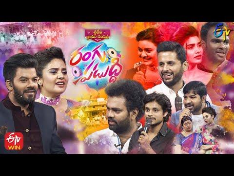 Sridevi Drama Company | Rangu Paduddhi|28th March 2021|Full Episode | Nithin (Hero),Sudheer,Srimukhi