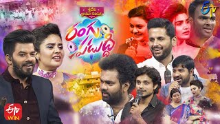 Sridevi Drama Company | Rangu Paduddhi|28th March 2021|Full Episode | Nithin (Hero),Sudheer,Srimukhi