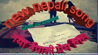 "lai lai ""prasad"" nepali movie lyric song video