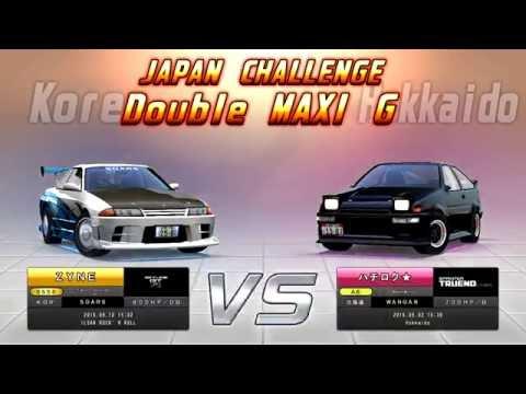 [WMMT5DX 湾岸5DX 英語版] 都道府県チャレンジスピードラン, Japan challenge speed run