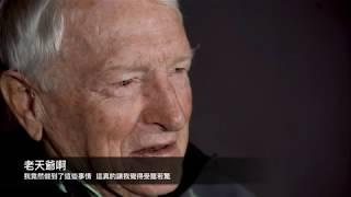 SCOTT 60週年紀念影片 (中文字幕)
