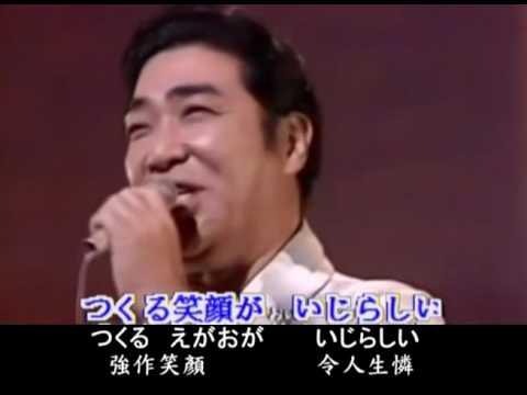 村田英雄-王將・オリジナル歌手、戦後初め百万HIT曲、日本演歌・カラオケ、中国語の訳文&解說