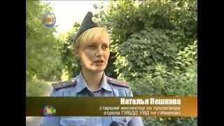 """Закон о такси призван убрать с улиц """"бомбил"""""""