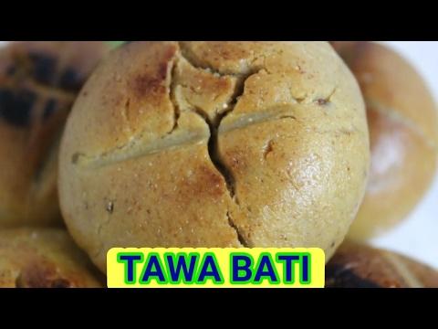 राजस्थानी स्वादिष्ट तवा बाटी - How To Make Tawa Bati Without Oven And Tandoor | Dal Bati Repices