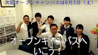 【興学社高等学院】プラバンストラップづくり(オープンキャンパス予告動画) thumbnail
