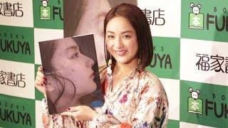 11月17日(土)、女優の平祐奈が都内で20歳を記念した写真集「Comme le ...