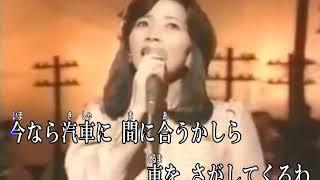 増田惠子 - すずめ