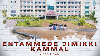 Entammede Jimikki Kammal Dance Cover Video Official | Velipadinte Pusthakam | Blink Creations|