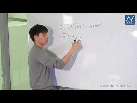 Как решать уравнения с комплексными числами