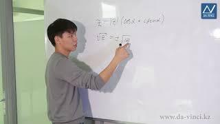 10 класс, 35 урок, Комплексные числа и квадратные уравнения