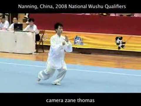 Nanning 2008 - Taichi 1