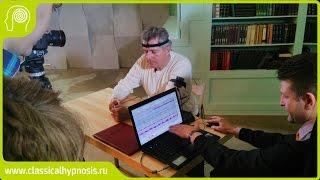 Эксперимент. Можно ли обмануть детектор лжи в гипнозе?