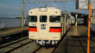 150・171009山陽電鉄網干線3618号普通網干行・夢前川発車