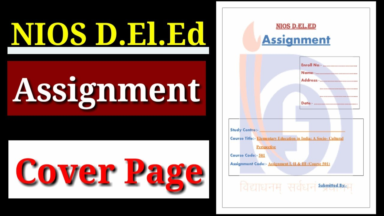 Download nios d el ed course assignment front page design for Assignment front page decoration