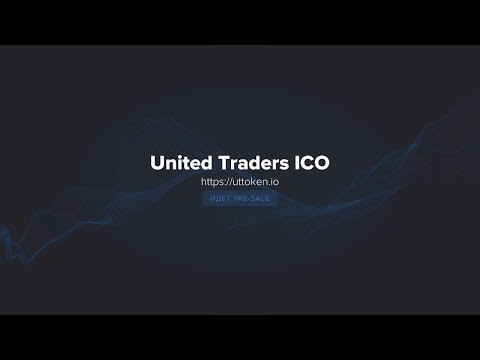 Презентация UTTOKEN.io Exclusive от Анатолия Радченко
