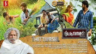 Thittivasal Tamil Full Movie 2019 | Nassar | Mahendran | New Release Tamil Full Movie 2019 | Full HD