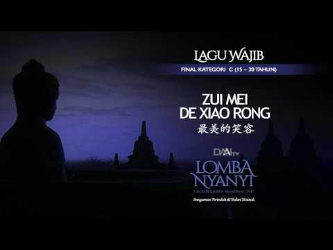 Zui Mei De Xiao Rong
