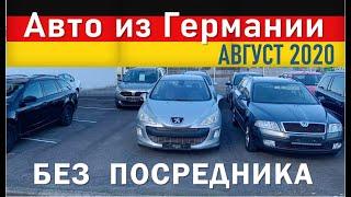 Авто из Германии Август 2020. Пежо 308, Peugeot 308. 1.6 Benzin