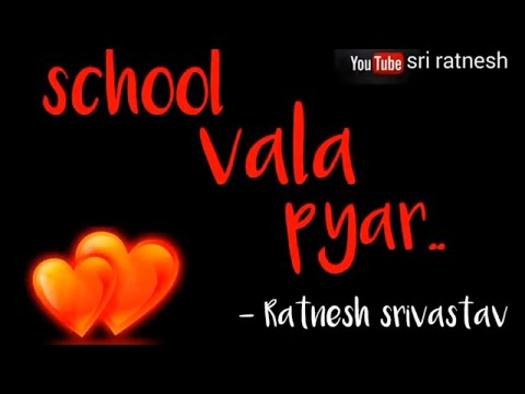 School vala pyar | Hindi poem 2017 | Ratnesh srivastav | spill poetry | love poetry 2017