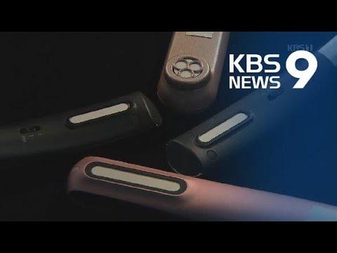 [끈질긴K] 오존 흡입 문제없나?…'플라스마 피부미용기기' 관리 기준 없어 / KBS뉴스(News)