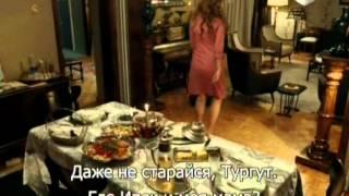 Карадай 65 серия (114). Русские субтитры