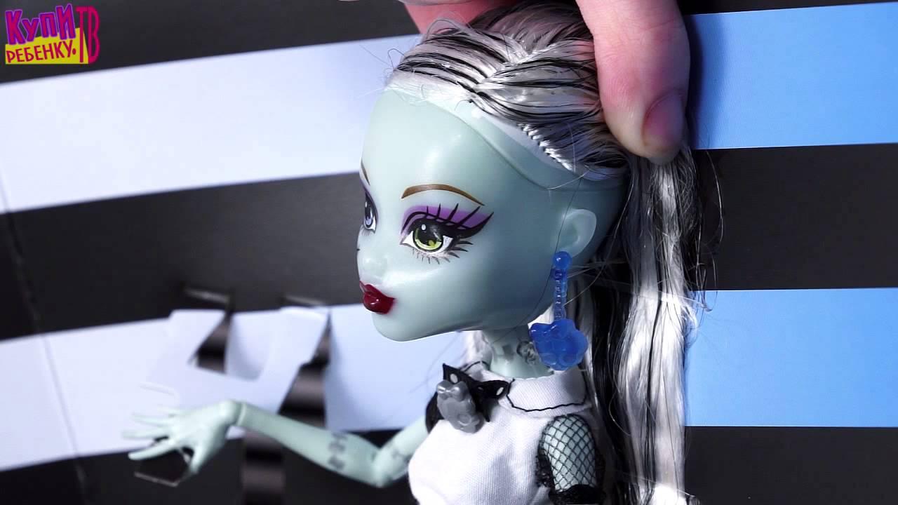 Обзор на Frankie Stein Ghouls Alive Monster High (Френки Штейн Живые Школа Монстров)Y0424