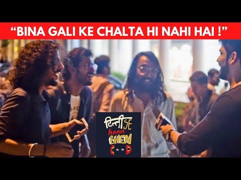 Delhi's Favourite Gaali And Why People Give Gaali | Public hai Sab Janti hai | JM