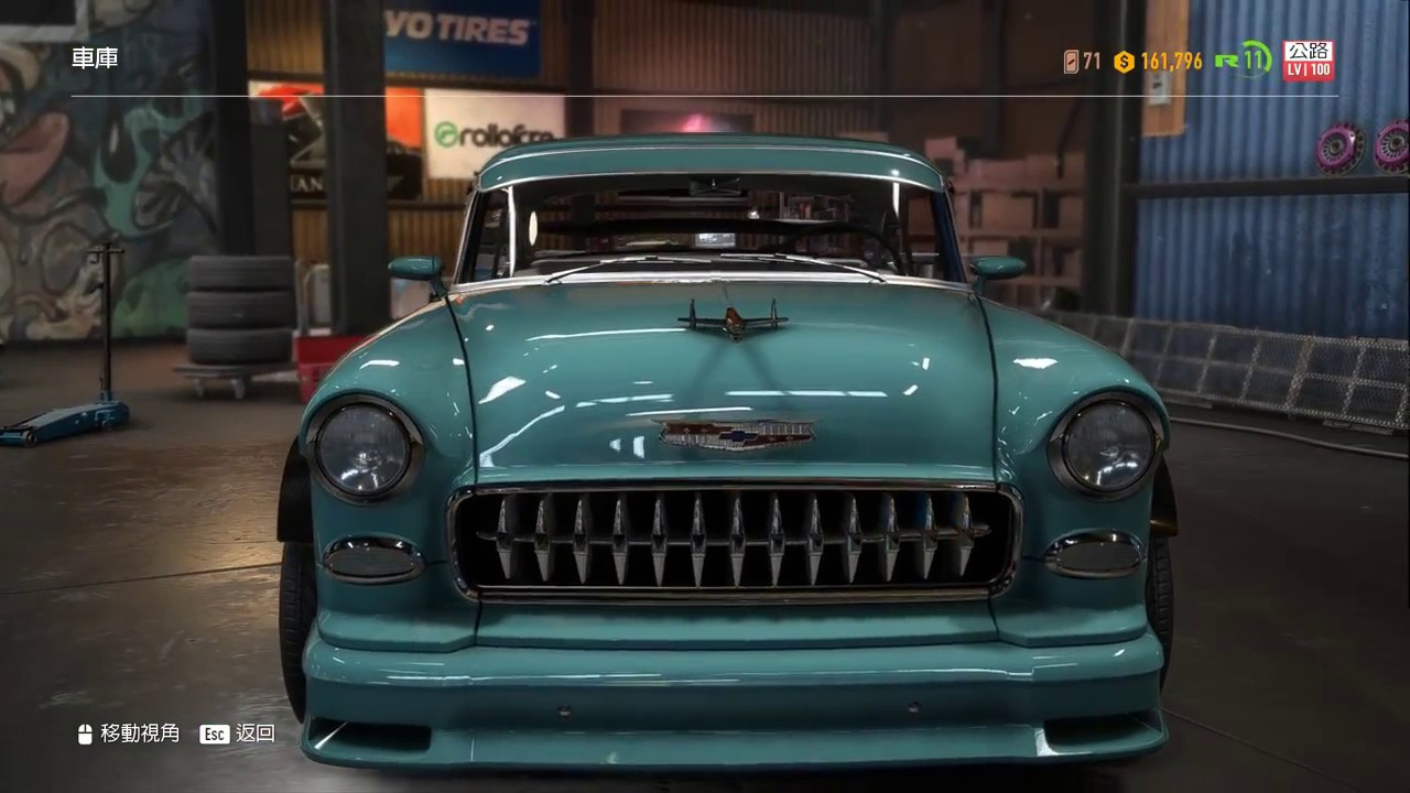 Need For Speed Payback Derelict Cars Guide Chevrolet Bel Air