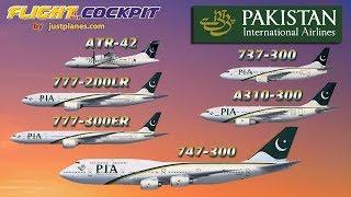 PAKISTAN INTL Cockpit Action (incl Boeing 737, 747, 777)