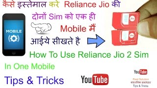 how to use 2 jio sim in 1 mobile 110 working