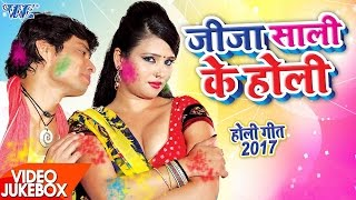 Subscribe Now:- http://goo.gl/ip2lbk Download Wave Music official app from Google Play Store - https://goo.gl/GyvICs If you like Bhojpuri song, , Bhojpuri full film ...