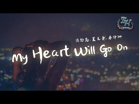 春嬌與志明 - Free MP3 Download