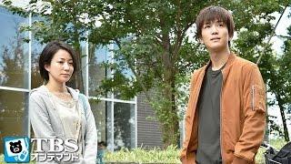 亜紀(菅野美穂)は、憧れのタワーマンションでの生活をスタートさせたもの...