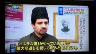 Ahmadi Muslims in Japan praying for peace